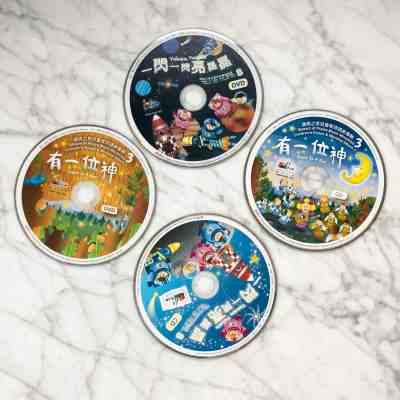 Stream of Praise Chinese Christian Music DVDs and CDs
