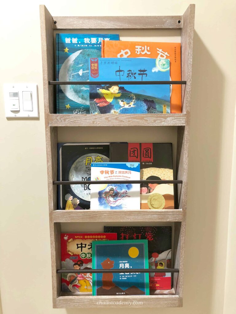 Mid-Autumn Festival Books for Kids in English and Chinese; Pottery Barn Kids Bookshelf