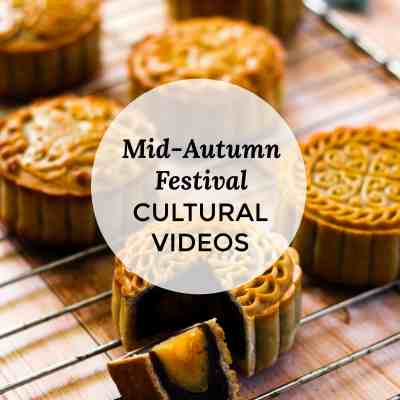 16 Mid-Autumn Festival Cultural Videos in Chinese and English
