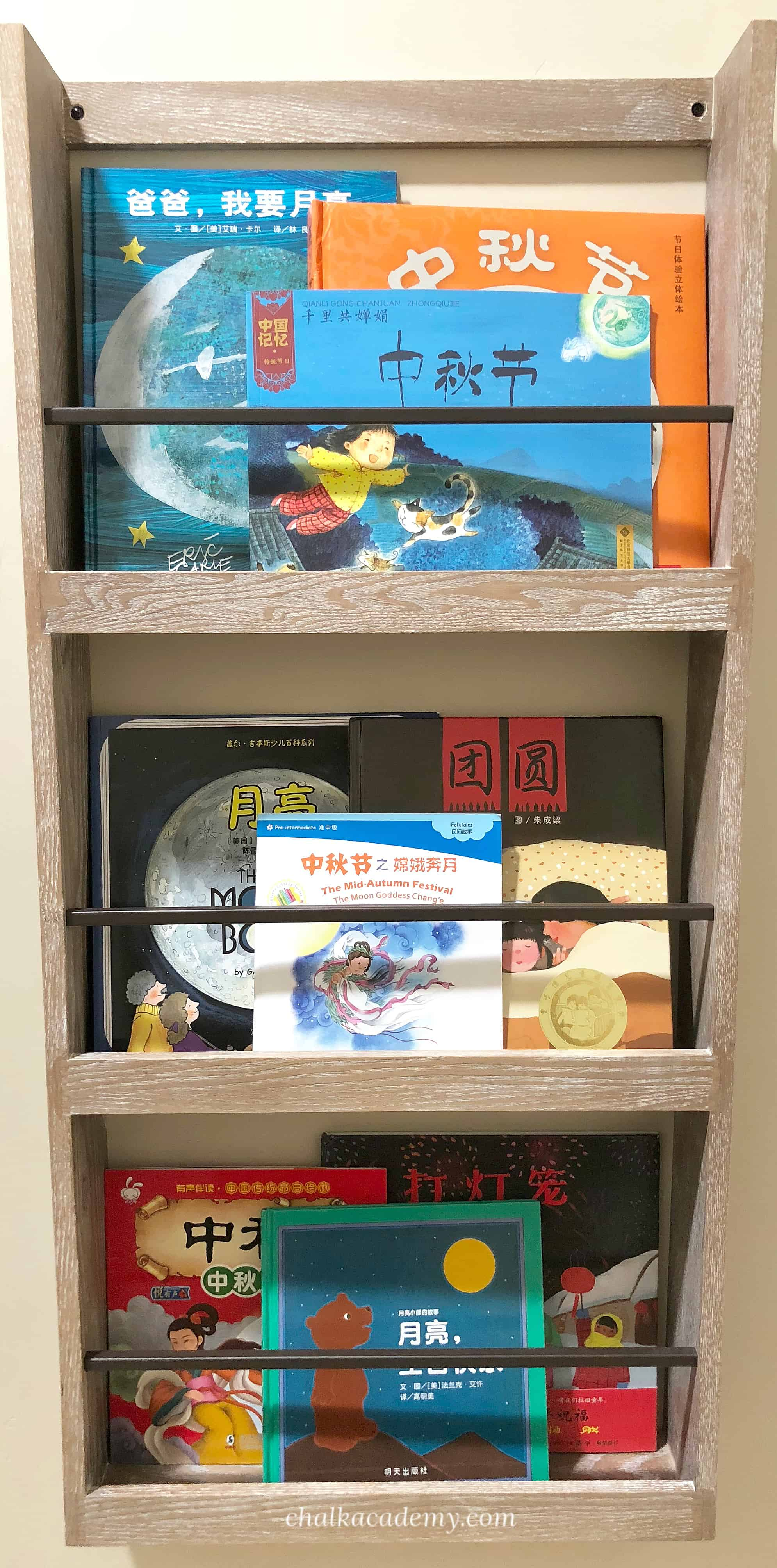 We are having fun learning about Mid-Autumn Festival and stories about the moon through picture books!  Here is a list of Mid-Autumn Festival books in Chinese and English! Chinese holiday | Mandarin Immersion | Asia