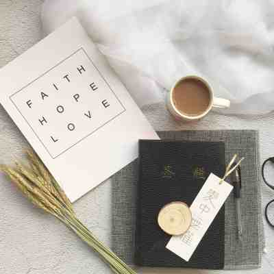 Faith, Hope, and Love in a Foreign Heritage Language