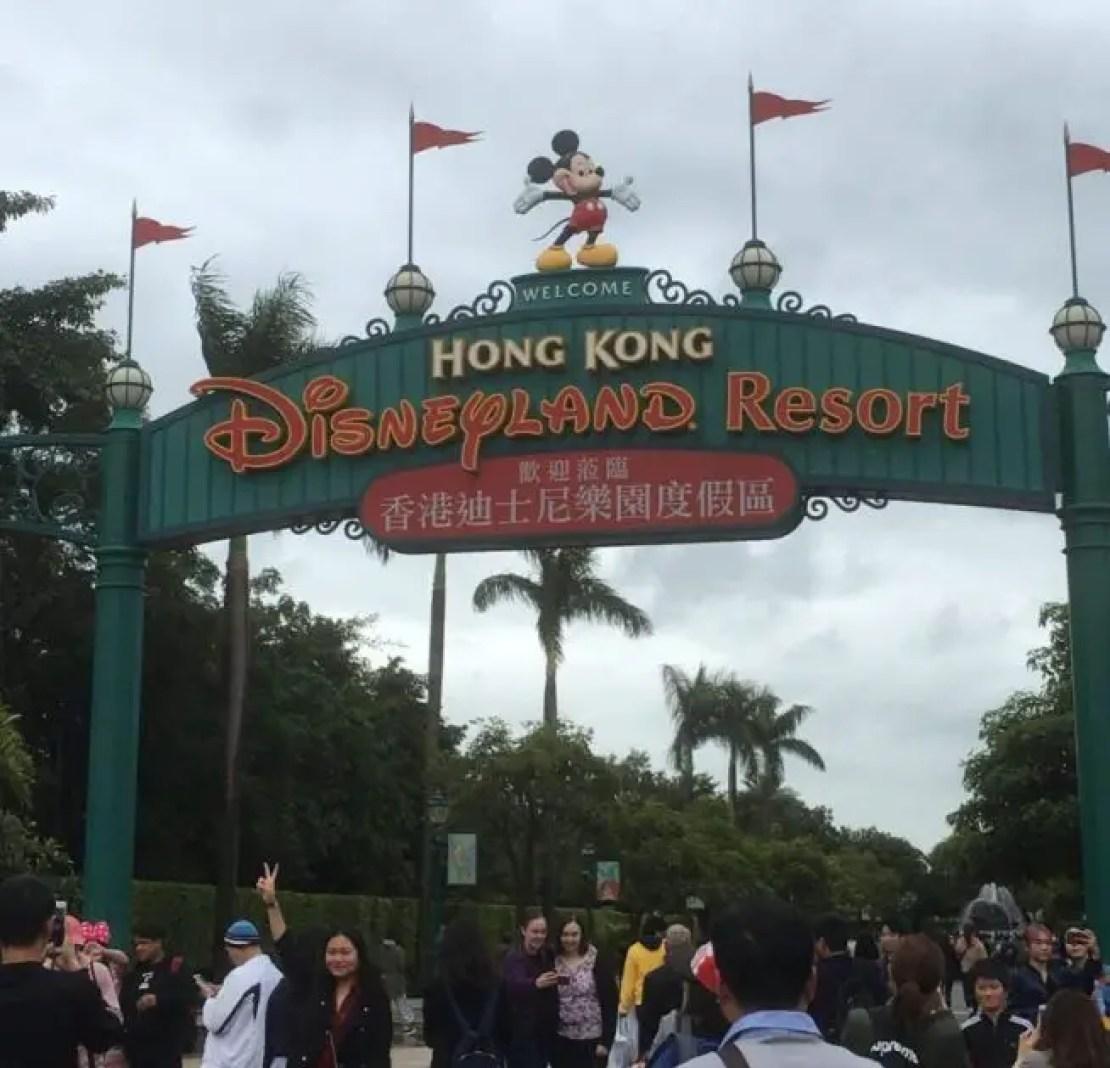 Disneyland Hong Kong Adventures