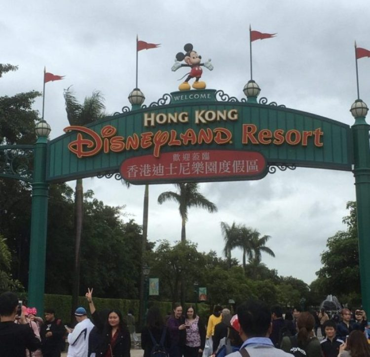 Disneyland Hong Kong Adventures