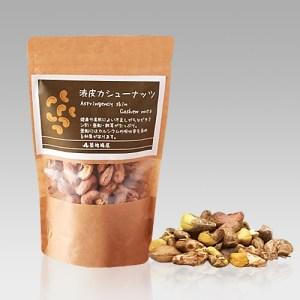nuts-003