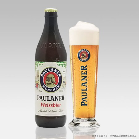 paulaner500-1