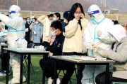 Trung Quốc bùng phát ổ dịch mới, Indonesia trải qua ngày buồn vì Covid-19