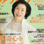 高畑裕太が23日、女性に強姦致傷の疑いで逮捕