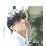 元「KAT-TUN」田中聖、大麻所持の疑いで逮捕!!