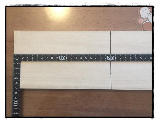 板材を半分(20cm)にカットする