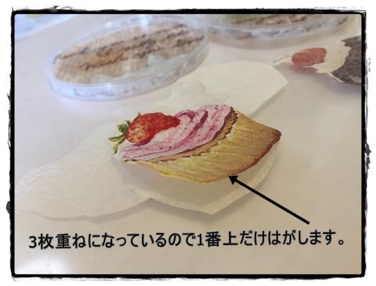紙ナプキンを使うときは紙が重なっているので注意します。