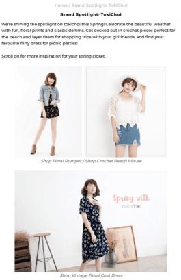 tokichoi blog