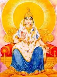 Sita-ji