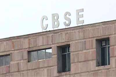 CBSE admit card released for Class 10 and Class 12 at cbse