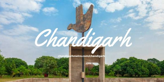chandigarh-front-page