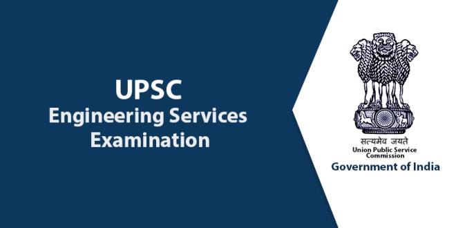 UPSC-final-result-2017