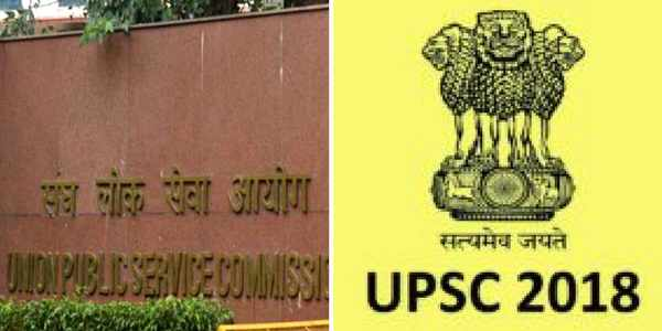 UPSC Announces IAS Exam Date For 2018 | Official ...
