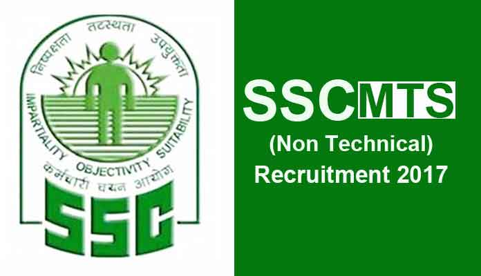 SSC MTS Paper 1 Result 2017 Likely to be Declared Today @Ssc