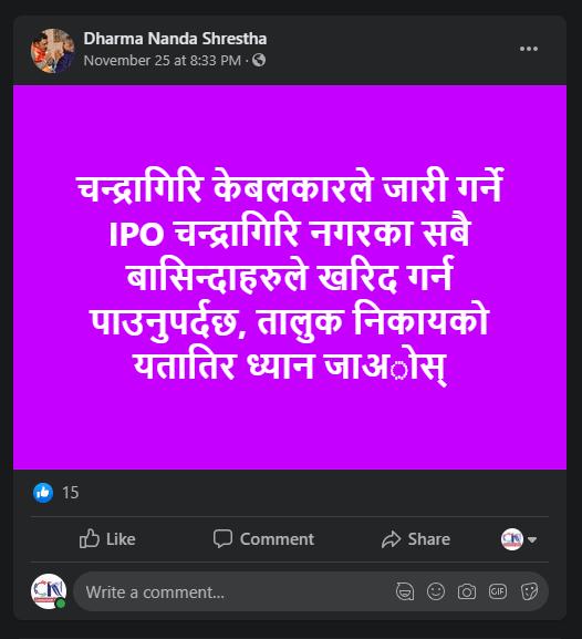 Dharmanda