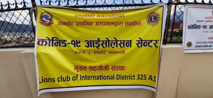 Chandragiri Oxygen Center4
