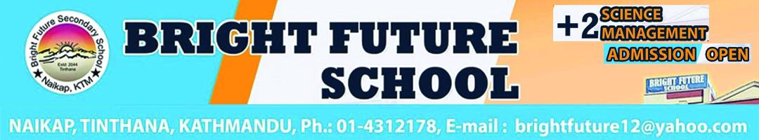 Brigh Future Secondary School