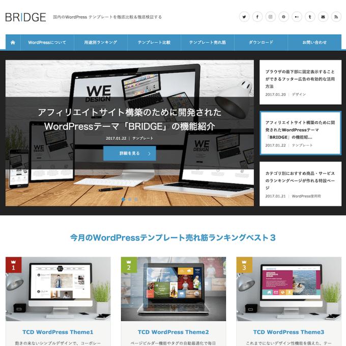 WordPress TCD BRIDGE
