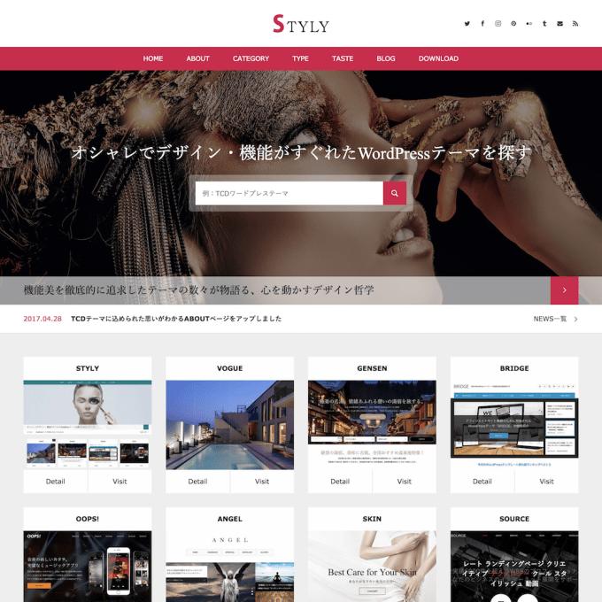WordPress TCD STYLY