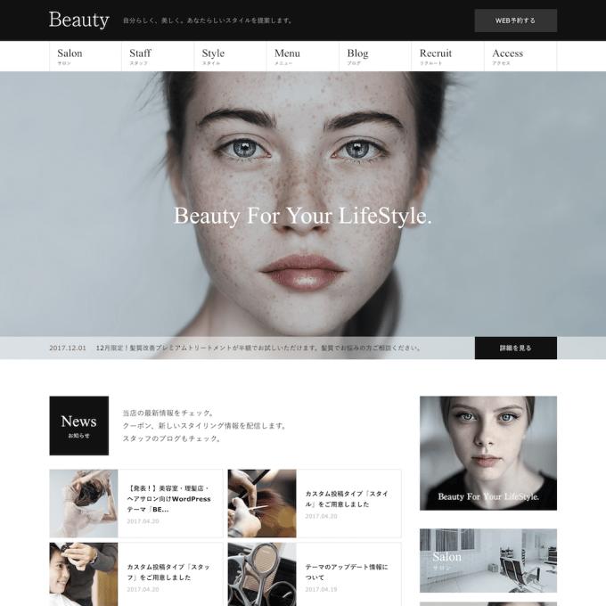 TCD WordPress Beauty