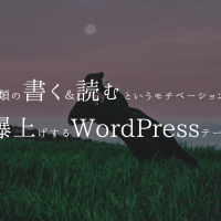 wordpress tcd