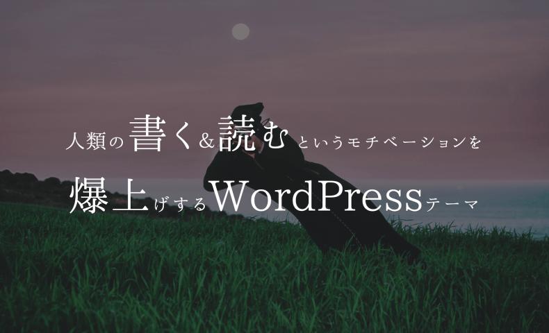 wordpress tcd