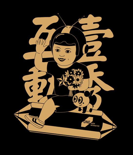 qian_qian.jpg