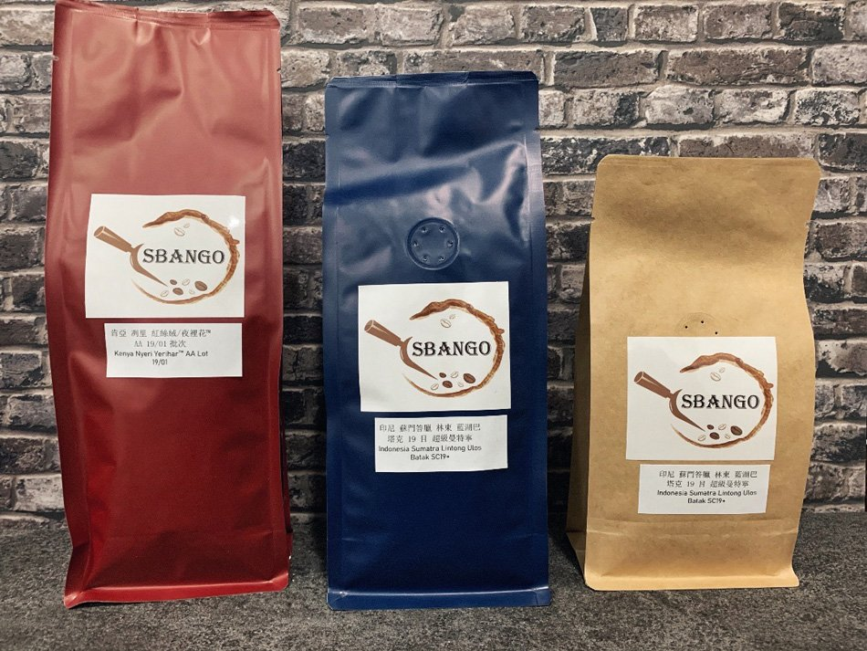 SBANGO COFFEE GROUPS 126