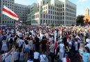 La Unión Europea no reconoce el resultado electoral en Bielorrusia y estudia sanciones