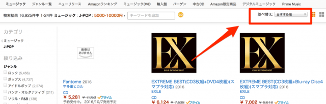 amazon_co_jp__5000-10000%e5%86%86_-_j-pop__%e3%83%9f%e3%83%a5%e3%83%bc%e3%82%b8%e3%83%83%e3%82%af
