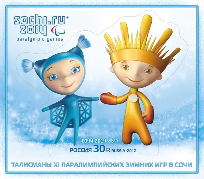 Sochi Paralympics online