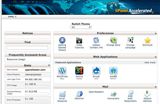 Image: cPanel screenshot