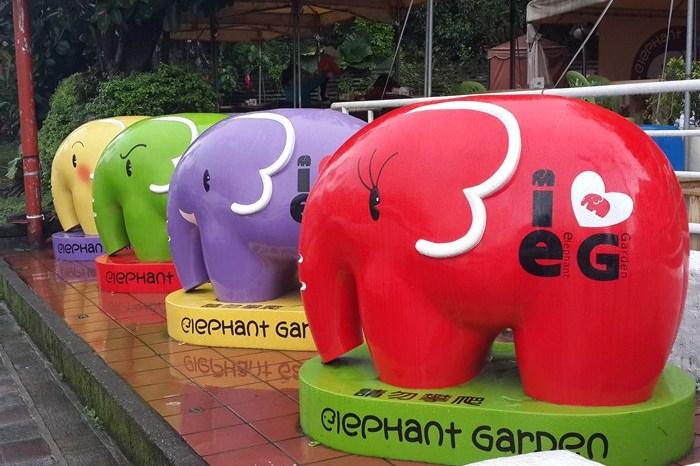 【食記】內湖 擁有湖光山色的親子餐廳 象園咖啡 Elephant Garden@文德捷運站