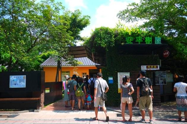 【台南.輕旅行】- 安平樹屋.樹屋咖啡找仙女紅茶.德記洋行