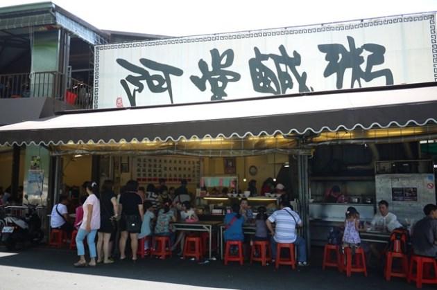 【台南.輕旅行】- 阿堂鹹粥~沒吃過這碗別說你有來台南