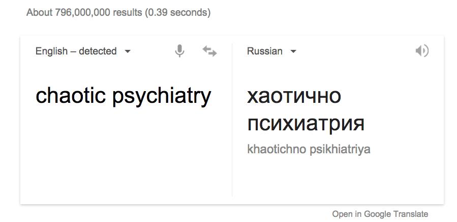dddddddtranslate Google Search