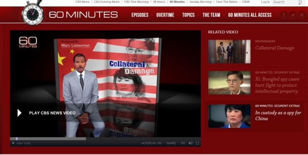 CBS_60_minutes_cover