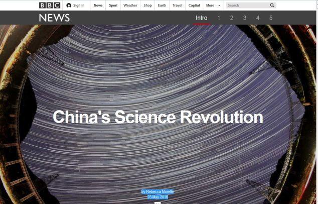 China's science revolution