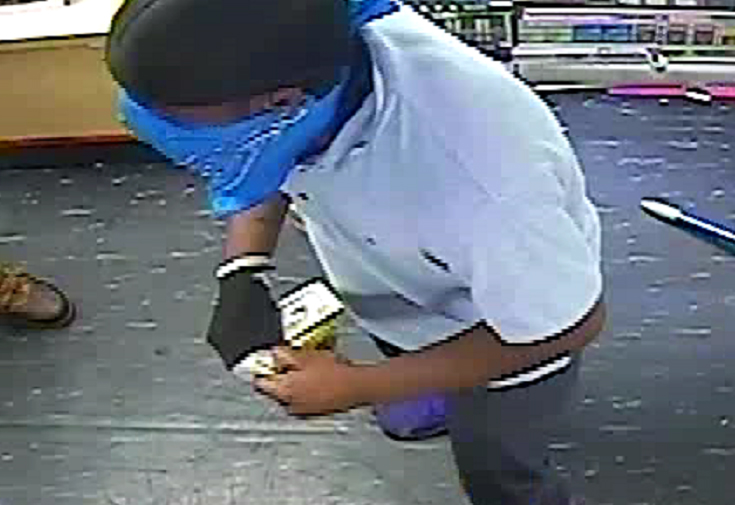 Chapel Hill Police Seeking Information on Three Armed Robbery Suspects