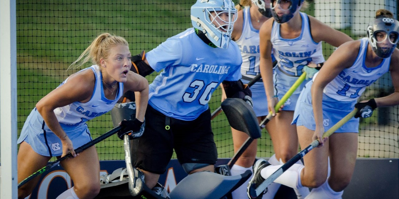 Ashley Hoffman Wins ACC Field Hockey Defensive Player of the Week For Second Time in 2017