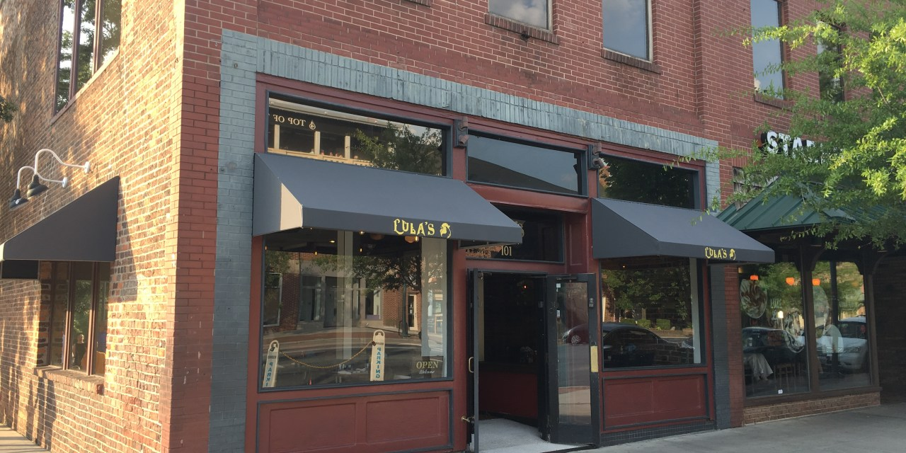 Now Open: Lula's Replaces Spanky's in Downtown Chapel Hill