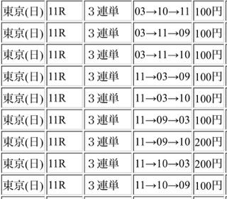 2DC76769-4A90-4C60-9FD9-EBB3D4780F64.jpg