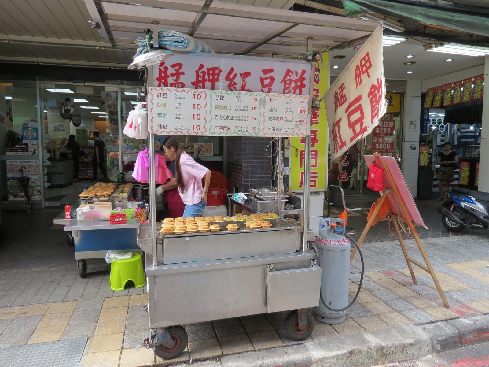 艋舺紅豆餅@廣州街夜市, 店面