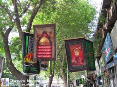 Talleres donde confeccionaban mantas religiosas