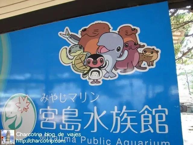 Este era para promocionar el acuario publico... buuuu lastima que no alcanzamos a ir :'( pero el dibujo es adorable