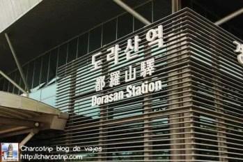 Estación Dorasan