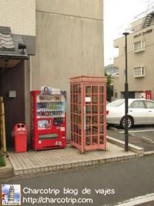 Coloridas vending machines